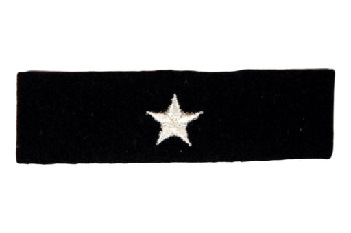 Ship Officer Rating Strip Blue Felt