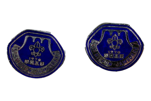 1970 5th Nippon Jamboree Cuff Links