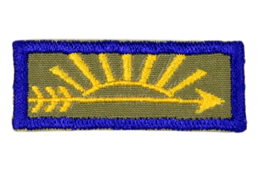 Arrow of Light Patch 1970s