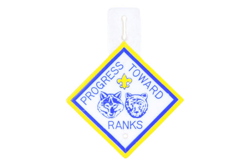 Progress Toward Ranks Badge Type 2