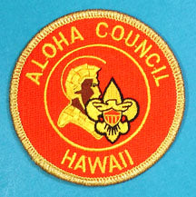 Aloha Council CP Gold Mylar Border