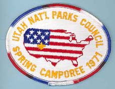 1971 Spring Camporee Patch