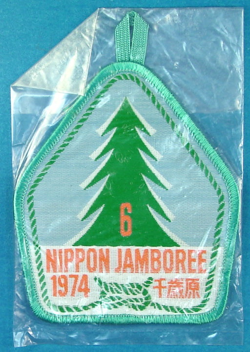 1974 Nippon Jamboree Patch