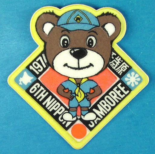 1971 Nippon Jamboree Plastic Badge