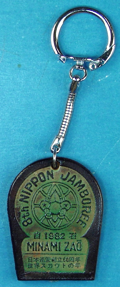 1982 Nippon Jamboree Key Chain