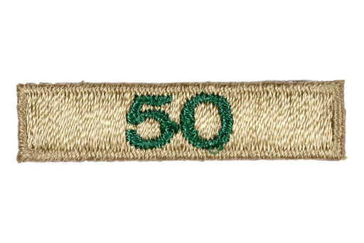 50 Year Unit Veteran Award