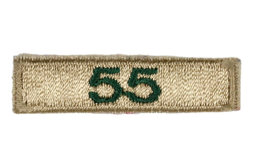 55 Year Unit Veteran Award