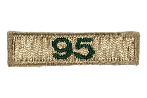95 Year Unit Veteran Award