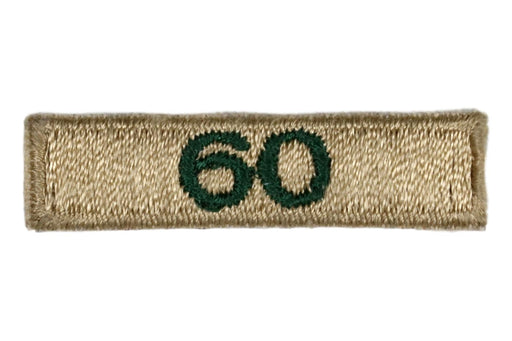 60 Year Unit Veteran Award