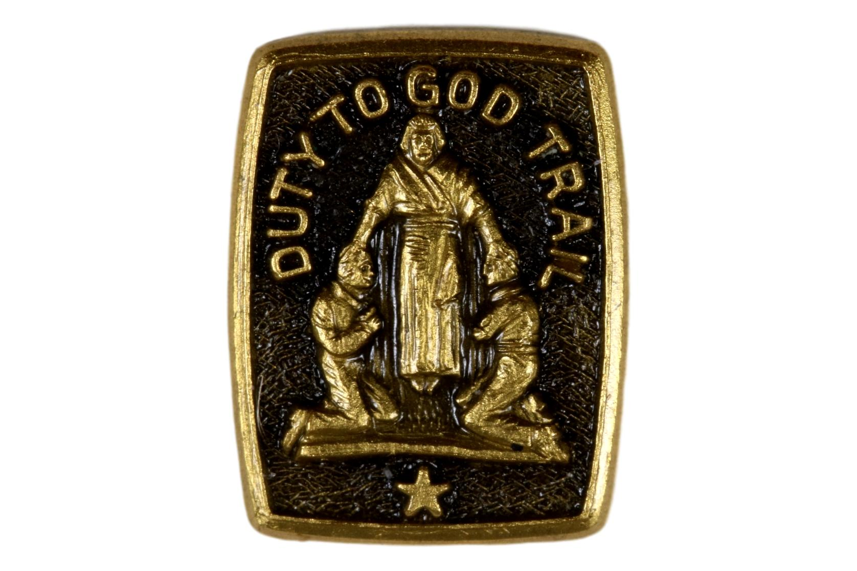 Duty to God Trail Award Pin One Star