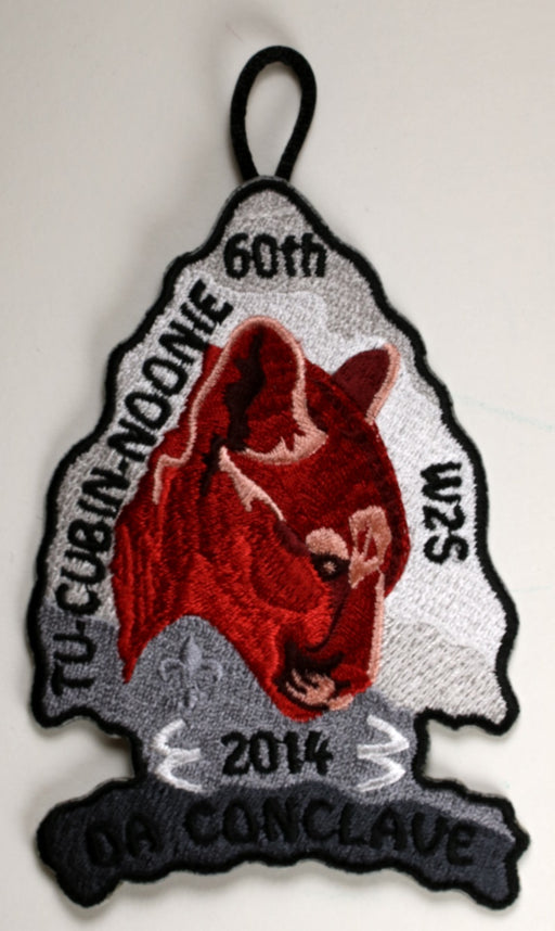 2014 Section W2S Conclave Patch Participant