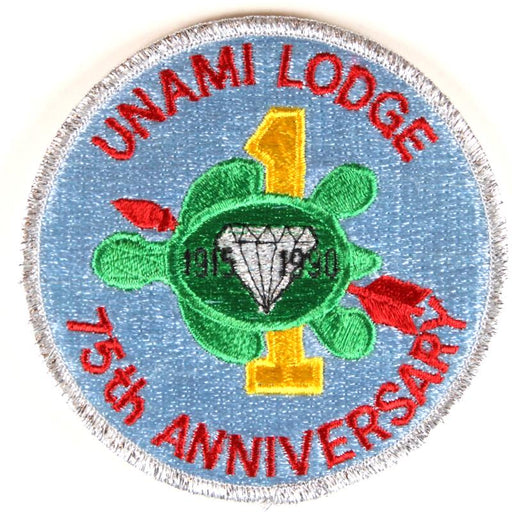 Lodge 1 Patch R-25
