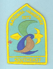 1973 NJ Patch Southeast Region