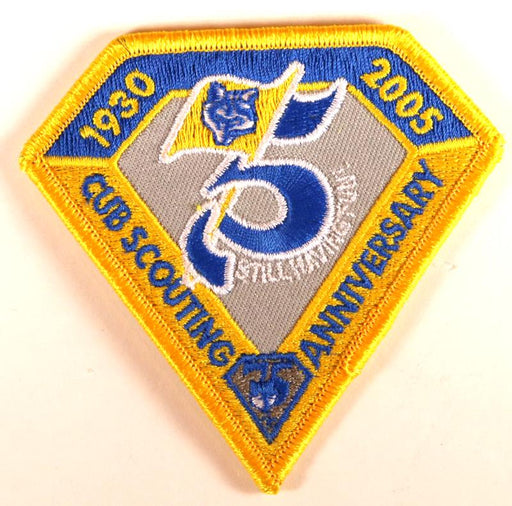 2005 Cub Scout Anniversary Patch Yellow Border