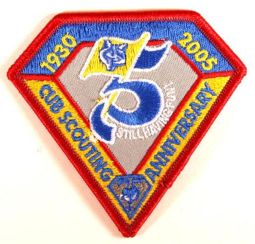 2005 Cub Scout Anniversary Patch Red Border