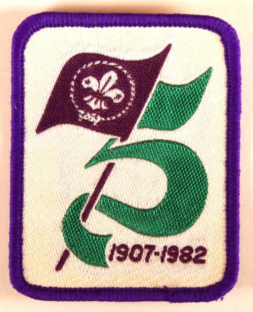 1982 75th Anniversary Patch