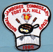 1985 NJ Commissary Staff Patch