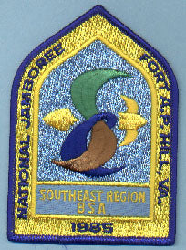1985 NJ Southeast Region Patch
