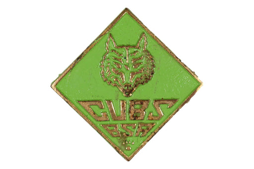 Assistant Cubmaster Collar Pin