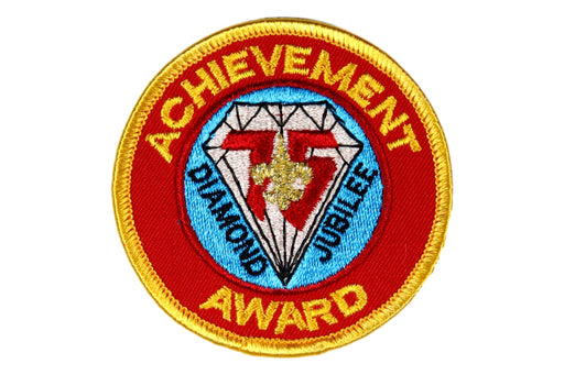 Achievement Award Patch Plastic/Gauze Back