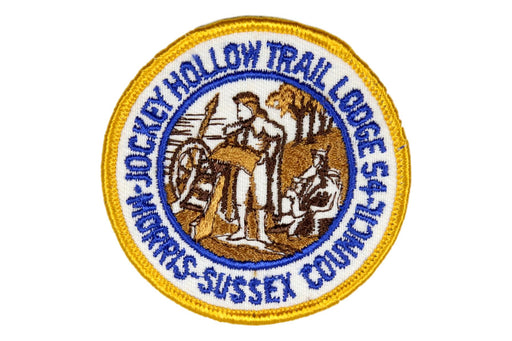 Jockey Hollow Trail Patch