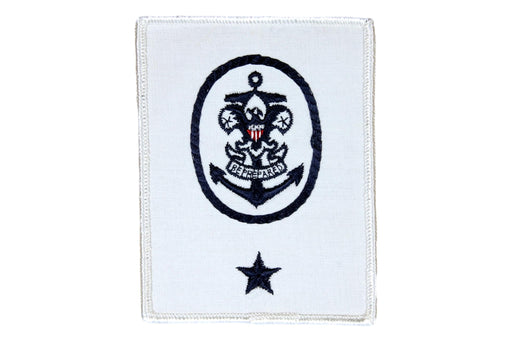 Sea Scout Ship Committee Patch Rolled Edge