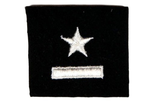 Sea Scout Skipper Star and Bar Patch Blue