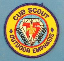 Cub Scout Outdoor Emphasis Patch Paper Back
