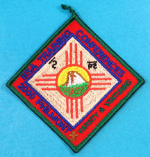 2000 Philmont Varsity and Venturing Patch