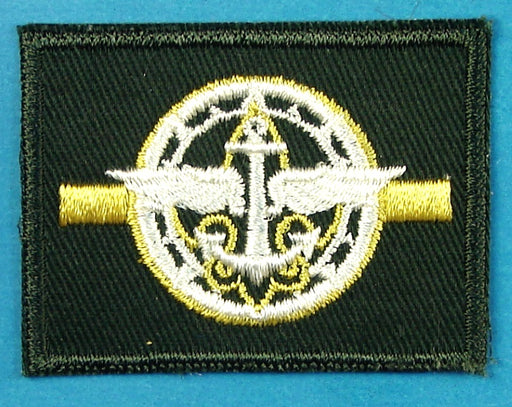 Explorer Assistant Crew Leader Patch 1960s on Green
