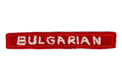 Bulgarian Interpreter Strip Red