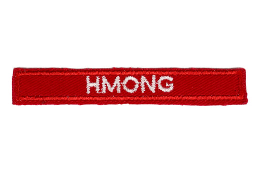 Hmong Interpreter Strip Red