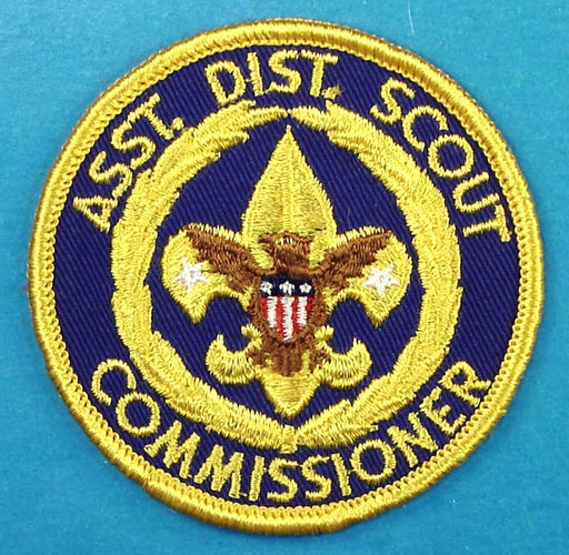 Assistant District Scout Commissioner Patch 1970