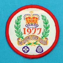 1977 Queens Silver Jubilee Patch