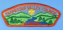 Tennessee Valley CSP S-1 Plastic Back