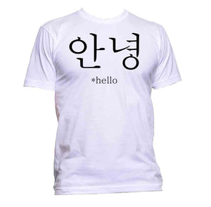 AppleWormDesign • Annyeong Korean Hello Far East gift - Men's T-Shirt •