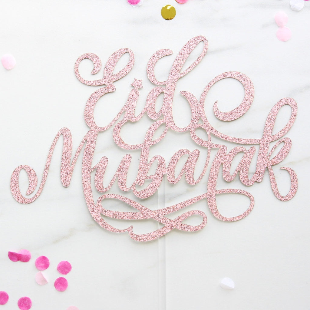 Eid Mubarak Card Topper - Rose Gold