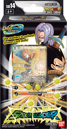 Dragon Ball Super CG: Starter Deck Saiyan Wonder (SD14)