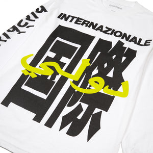INTERNAZIONALE WHITE LONG SLEEVE