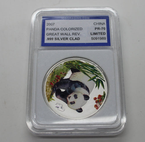2007 China .999 Silver Clad Colorized Panda Great Wall Rev. PR-70