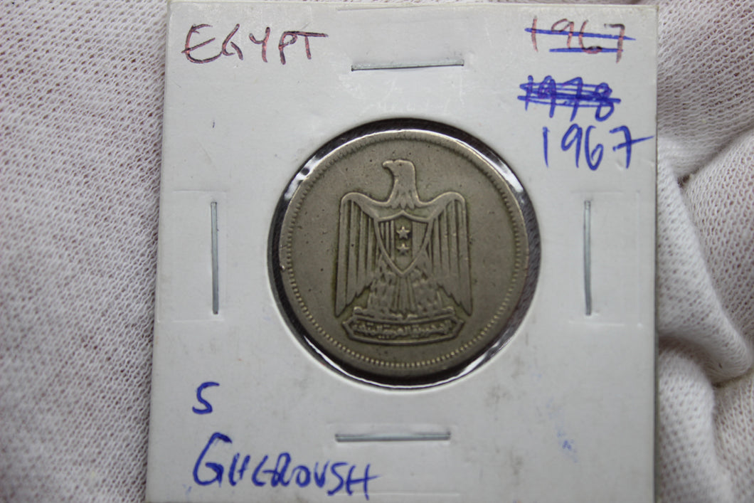 Egypt 1387/1967 5 PIASTRES Coin - Arab Eagle Coat of Arms