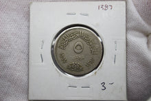Load image into Gallery viewer, Egypt 1387/1967 5 PIASTRES Coin - Arab Eagle Coat of Arms