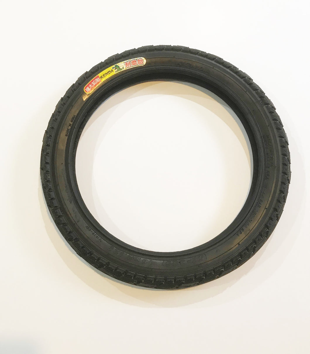 16S Replacement tire
