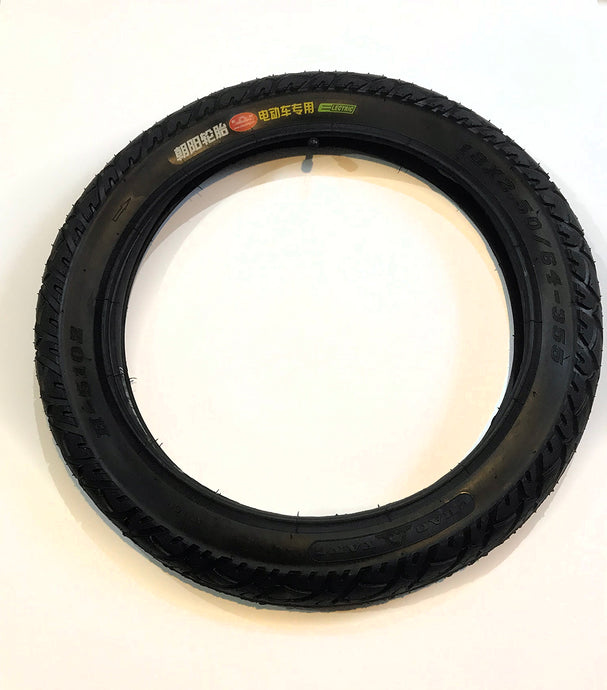 King Song KS 18L Replacement Tire