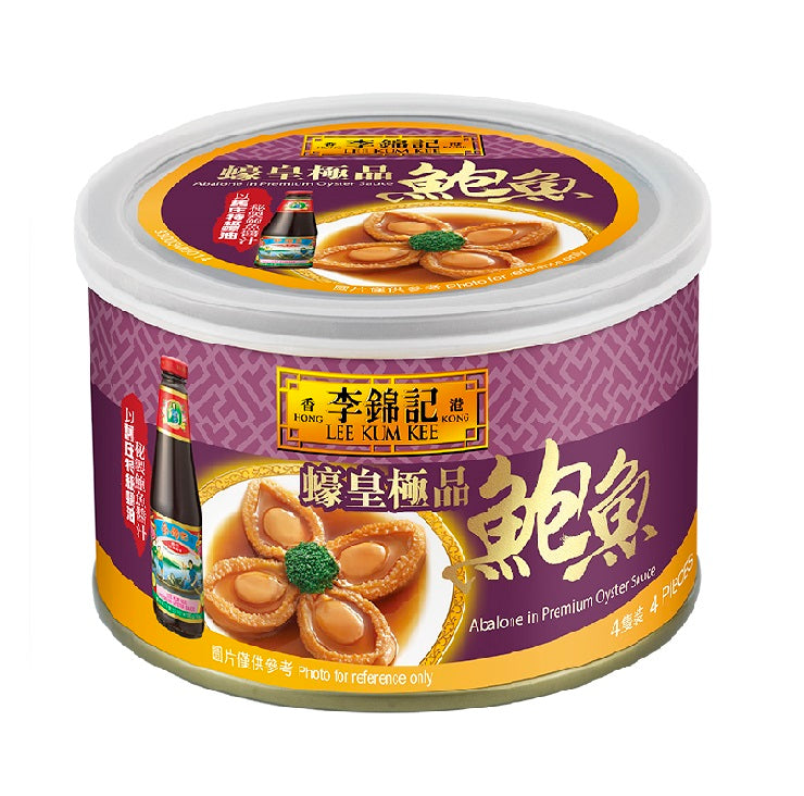 Abalone in Premium Oyster Sauce 180g | 蠔皇極品鮑魚 180克