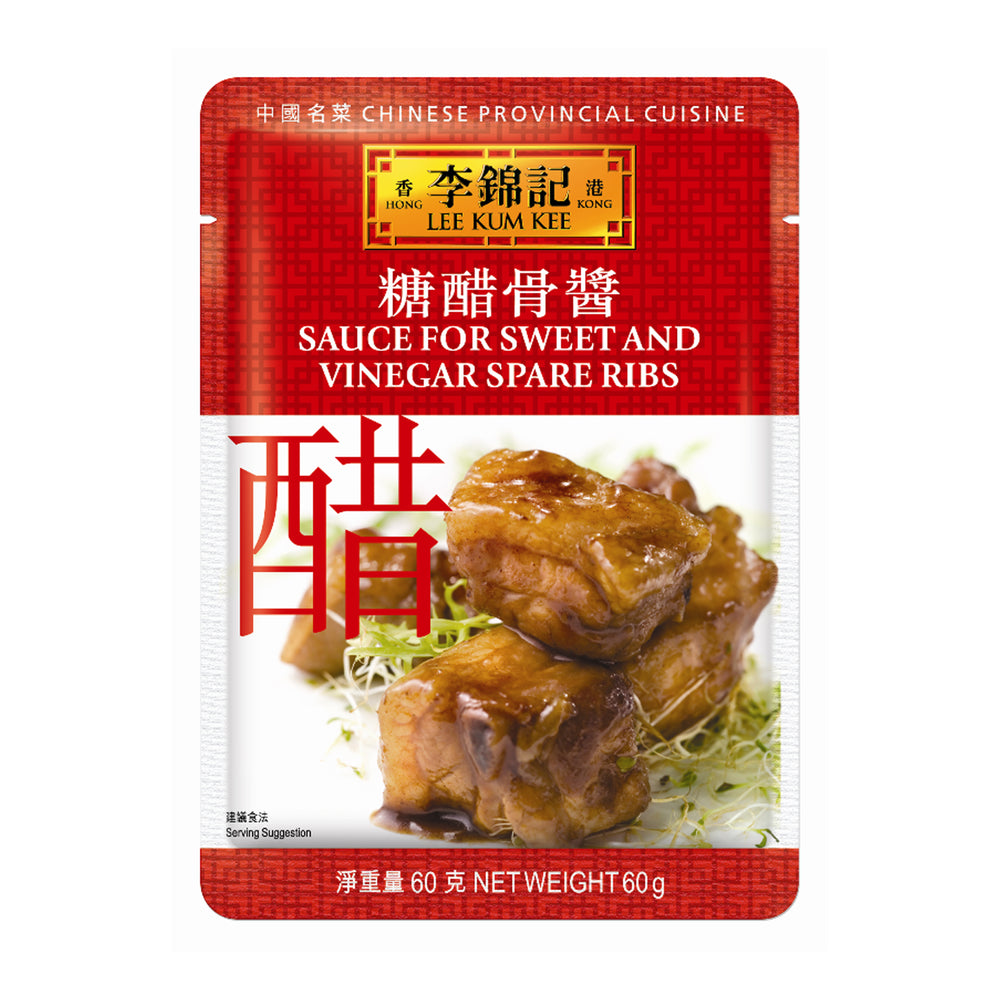 Sauce for Sweet and Vinegar Spare Ribs 60g | 糖醋骨醬 60克