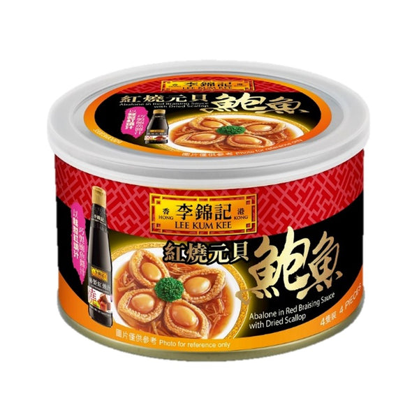 Abalone in Red Braising Sauce with Dried Scallop 180g