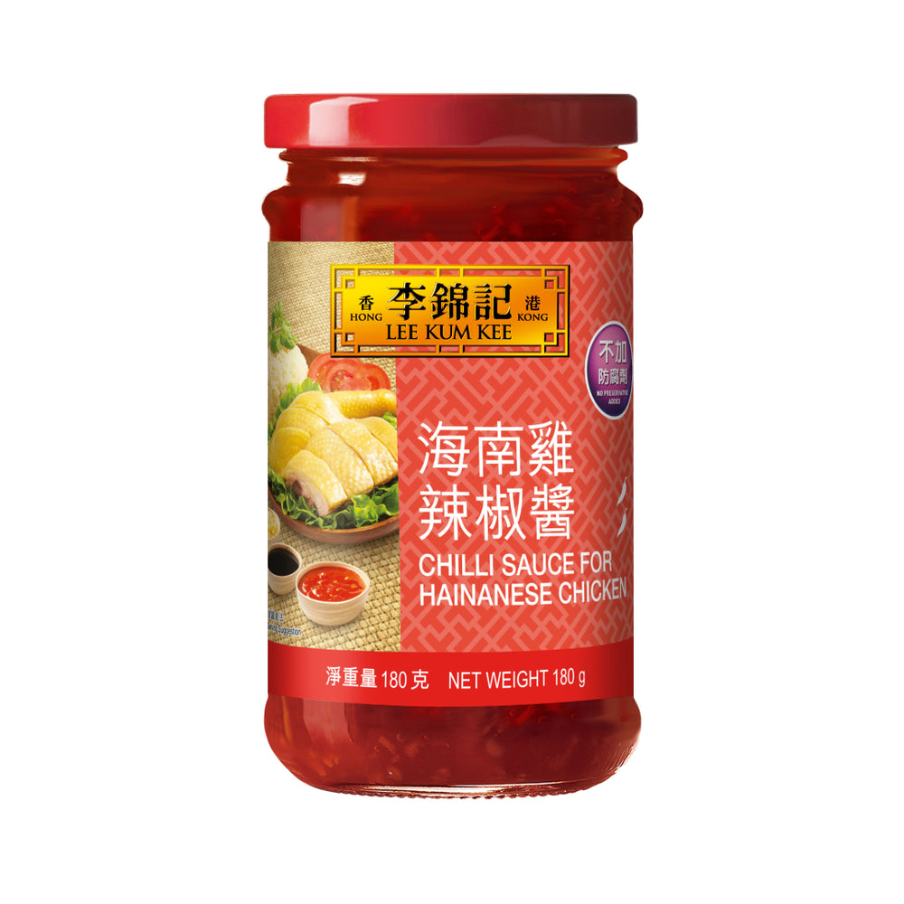 Chilli Sauce for Hainanese Chicken 180g | 海南雞辣椒醬 180克