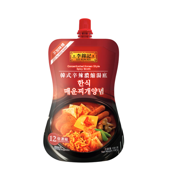 Concentrated Korean Style Spicy Broth 130g