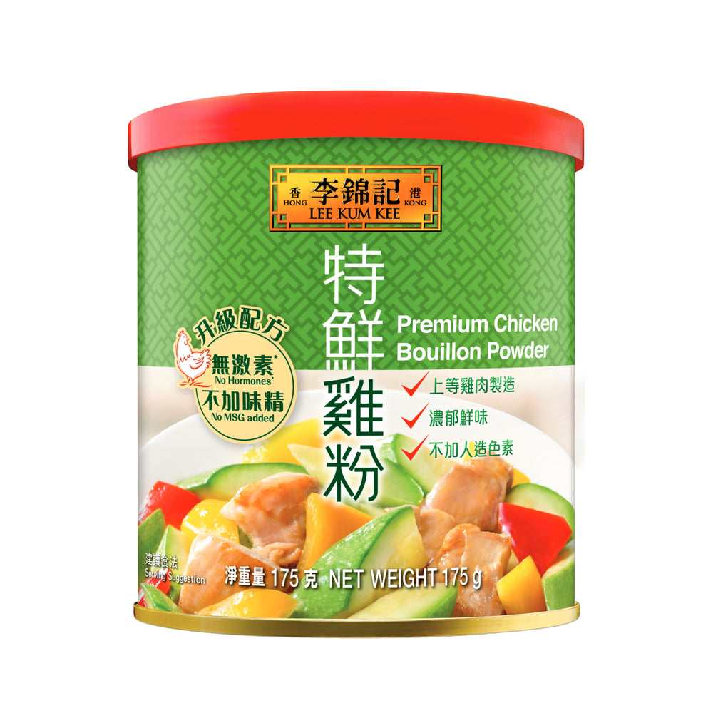 Premium Chicken Bouillon Powder (No MSG Added) 175g